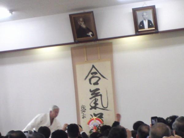 kagamibiraki3