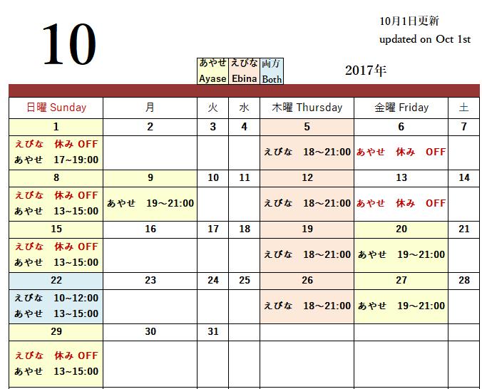 201710